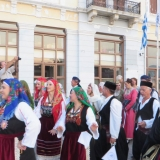 14ο φεστιβάλ παραδοσιακών χορών ΠΕΕ-ΟΤΕ, Χαλκίδα