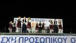 19ο ΦΕΣΤΙΒΑΛ ΠΑΡΑΔΟΣΙΑΚΩΝ ΧΟΡΩΝ ΛΕΥΚΟΥ ΠΥΡΓΟΥ 2017