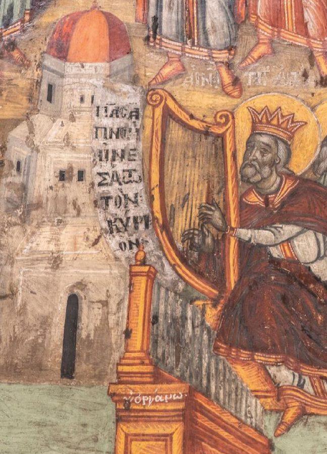 polethe.gr - Τμήμα Βυζαντινής Μουσικής